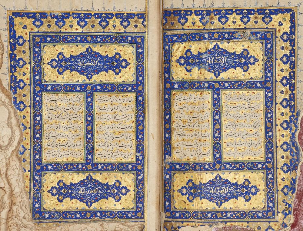 A fine and rare Timurid copy of Jala al-din Rumi (d.1273 AD) Mathnawi Ma'nawi, Iran, circa 1480AD, 335ff., Persian manuscript on paper, 19ll. of black nasta'liq arranged in four columns within gold and blue rule