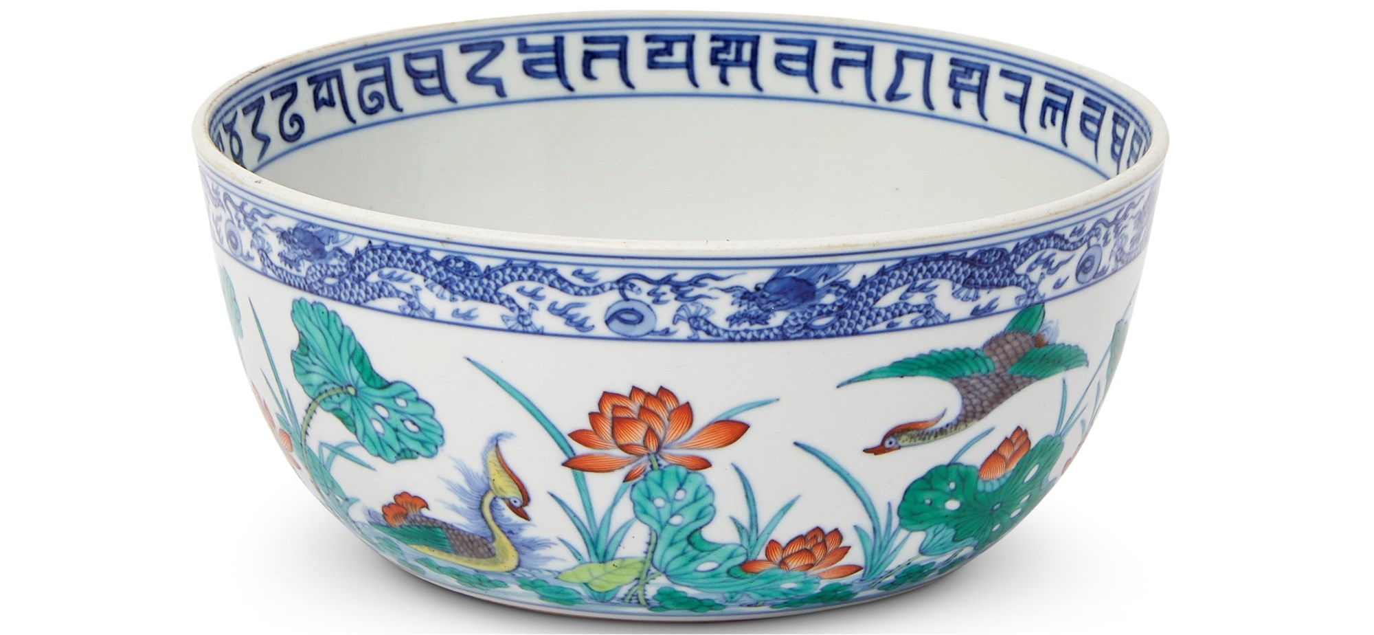 Doucai Lotus Bowl