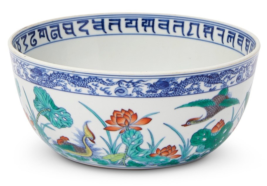 Lot 86: A fine Chinese porcelain doucai bowl, Jiaqing mark and of the period | £30,000-40,000