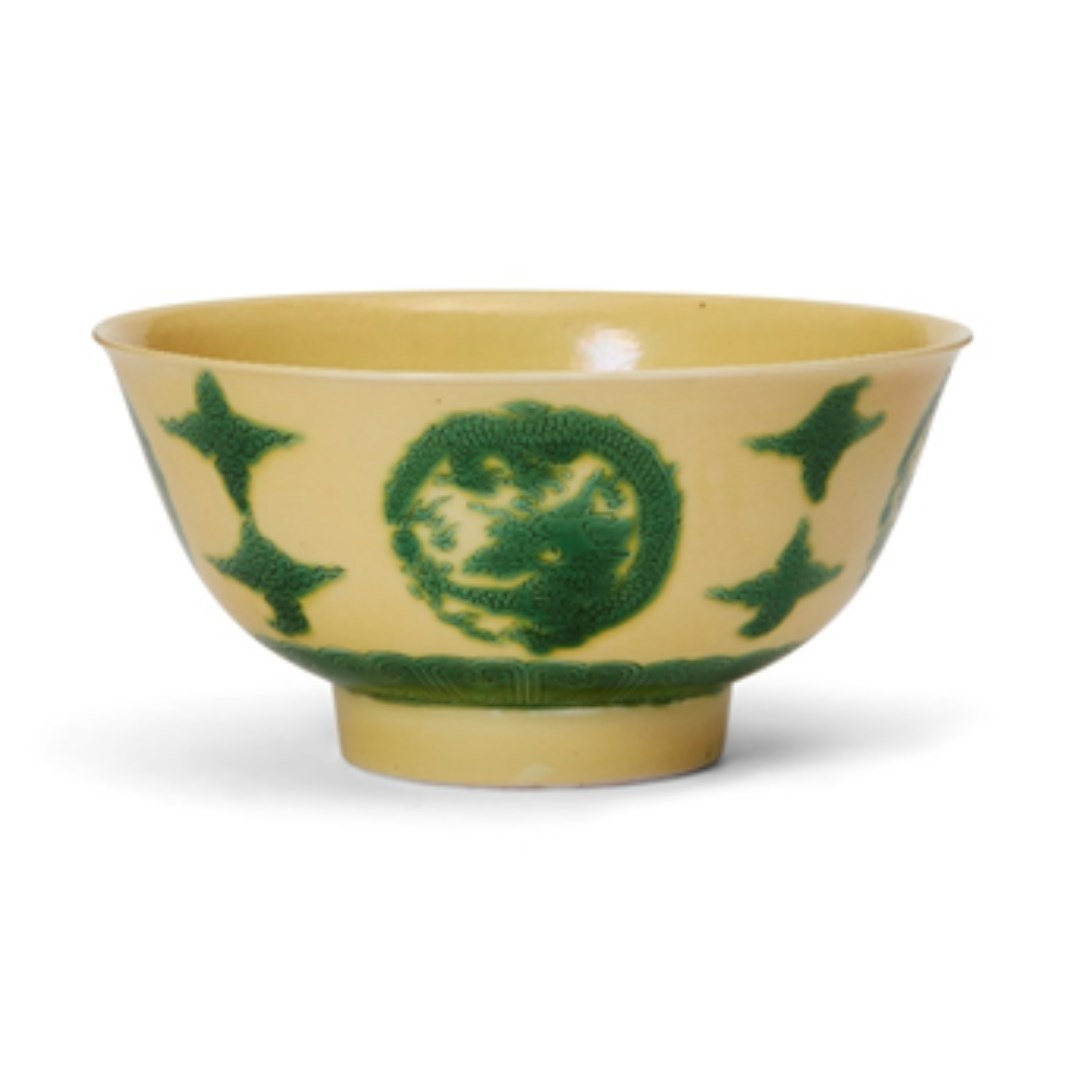 Lot 85: A rare Chinese porcelain 'Sanduo' bowl, Daoguang mark and of the period | £15,000-20,000 + fees