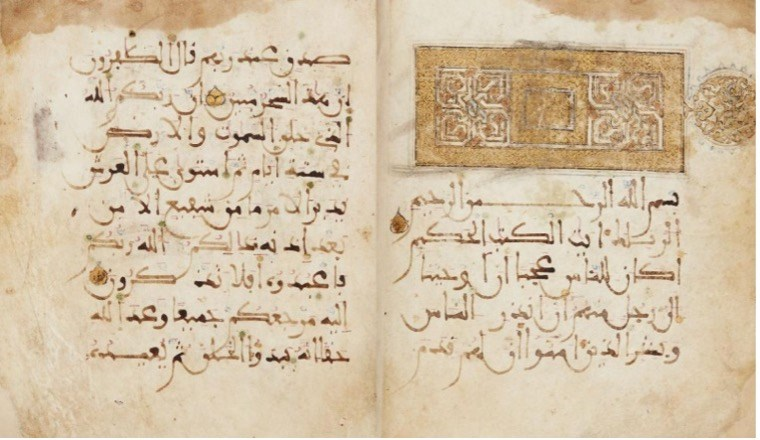 Illuminated Qur'an section